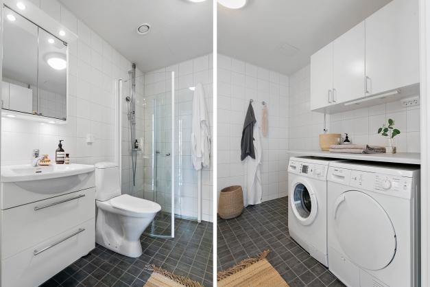 En lite vidare blick på duschrummet