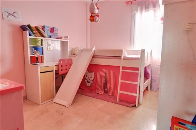 Trevligt barnrum