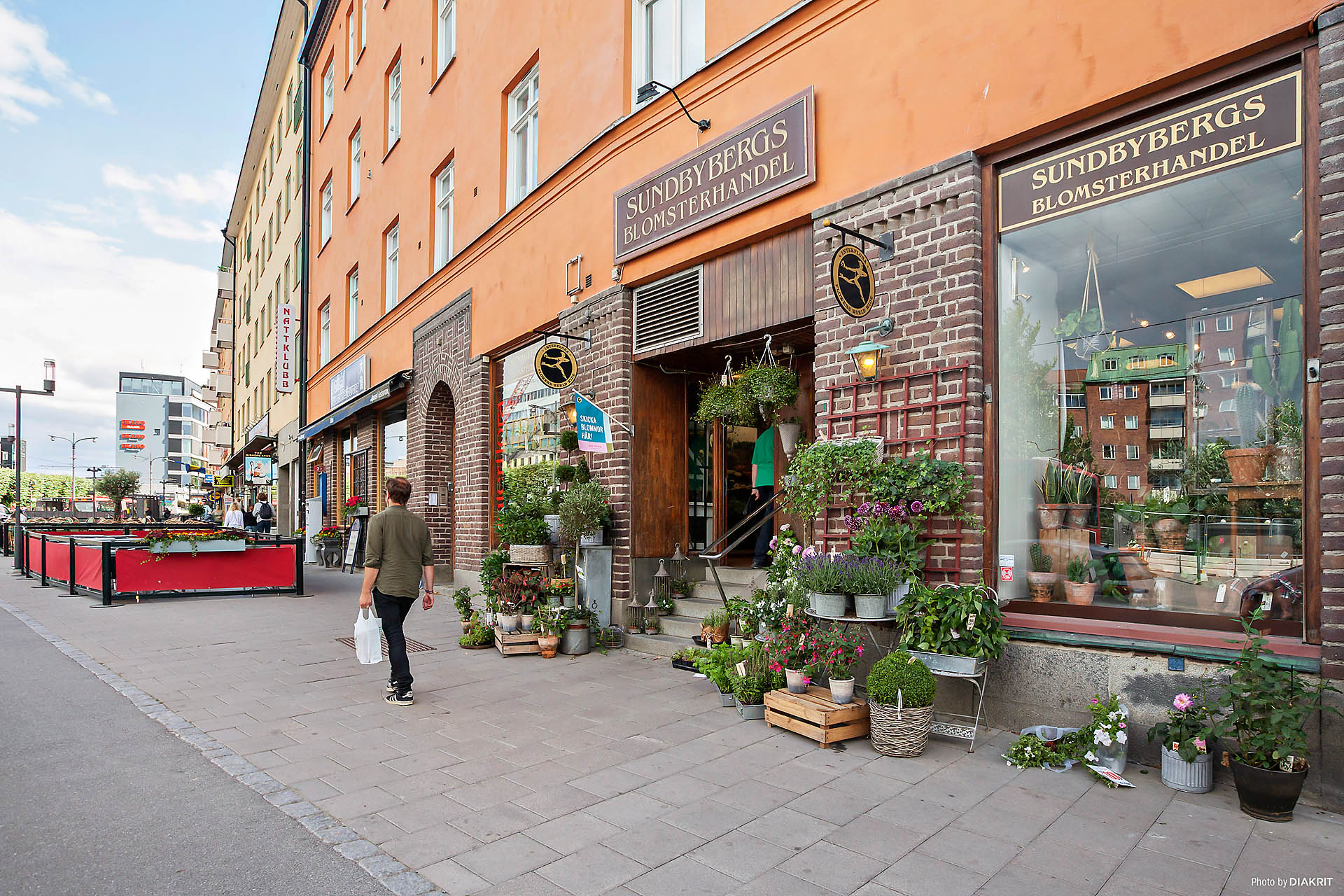 Sundbybergs Centrum