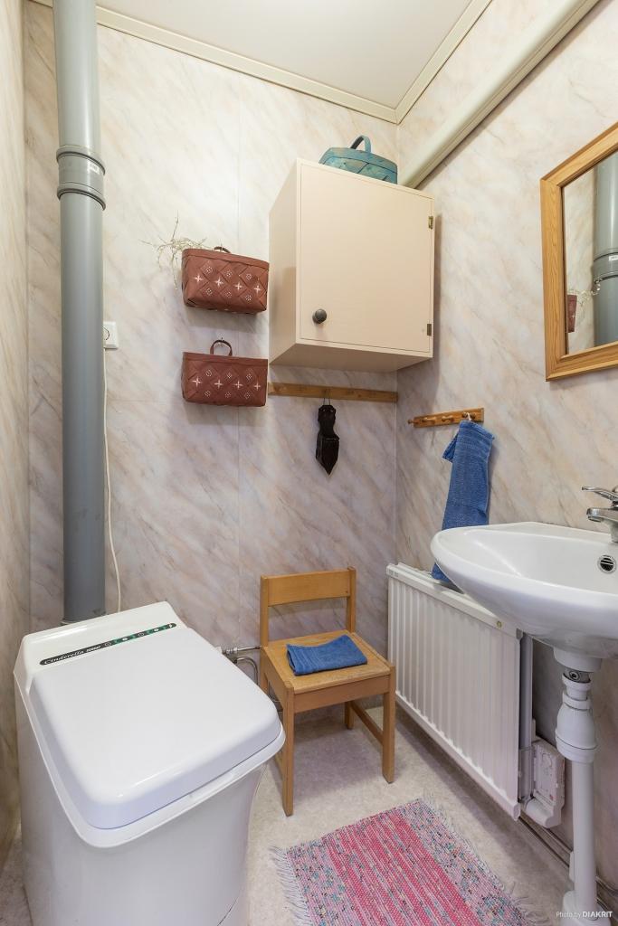 Toalett / förbränningstoa