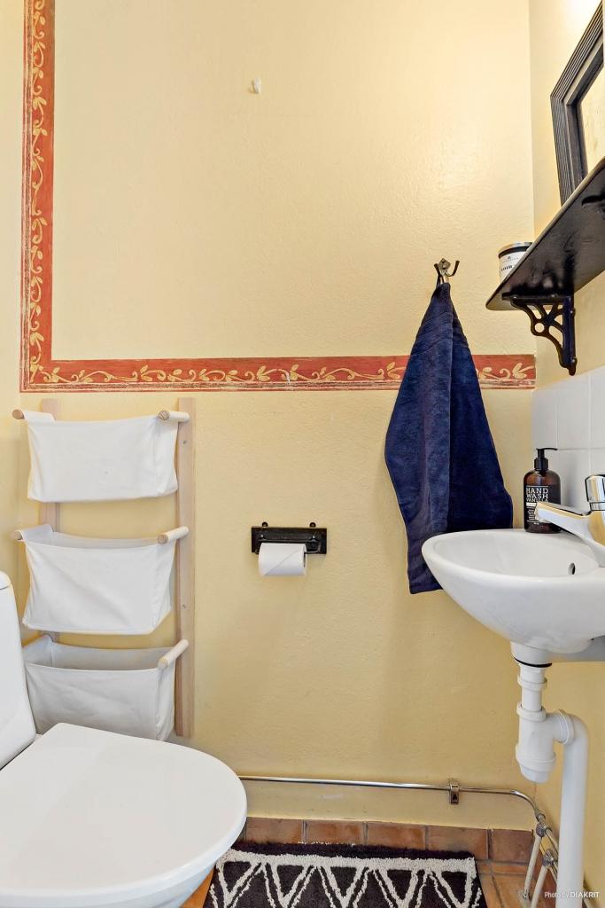 Toalett från hallen