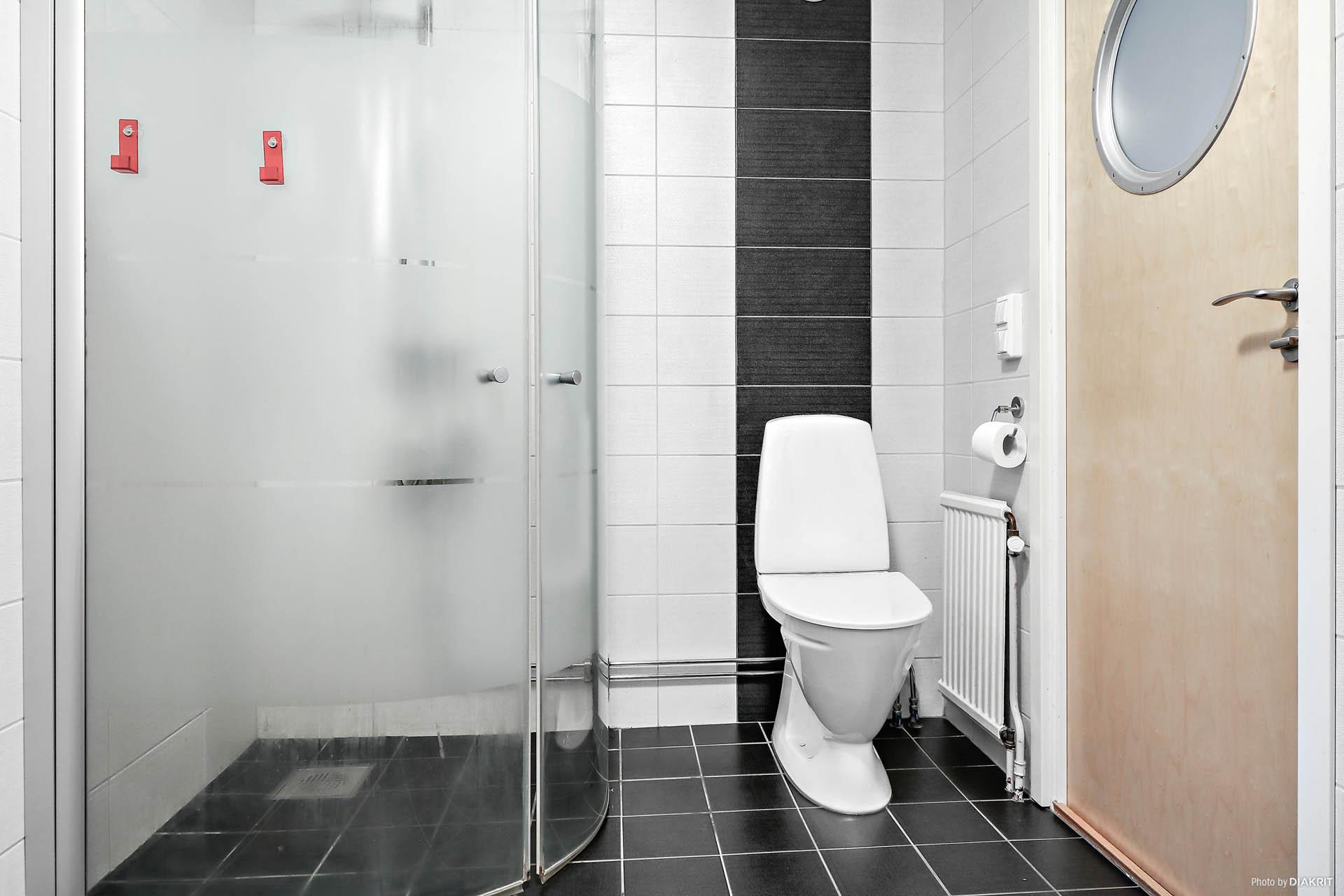 Badrum/ tvättstuga.