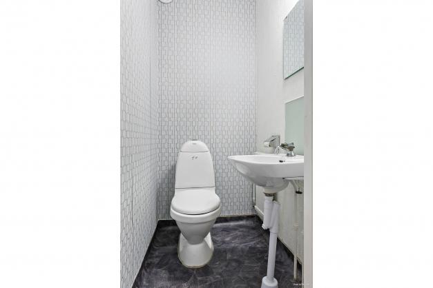 Mindre WC-rum