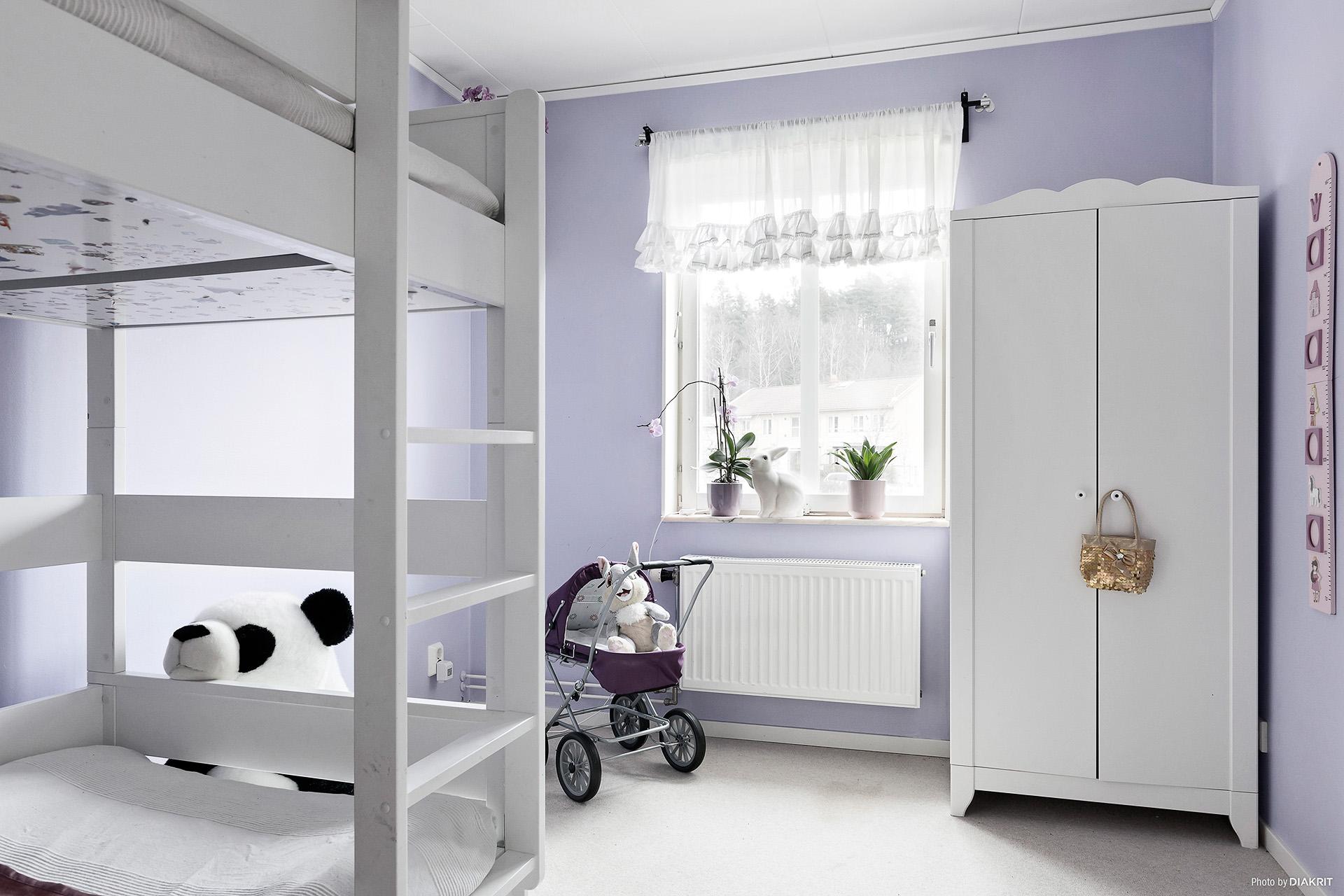 Det fina mindre barnsovrummet