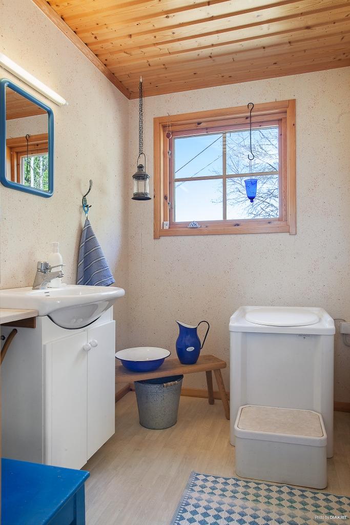 Hygienrum med separett