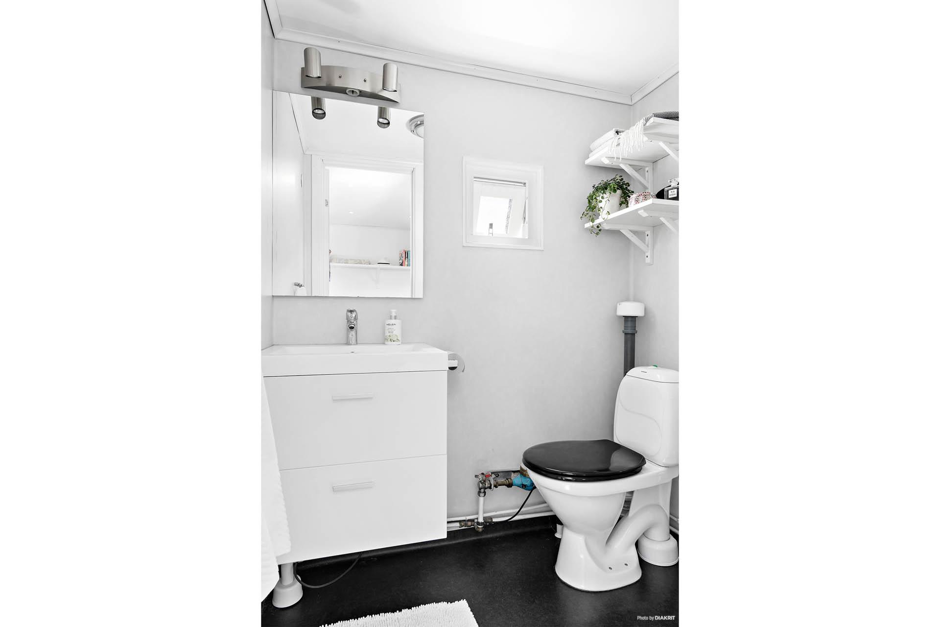 Fräscht badrum.