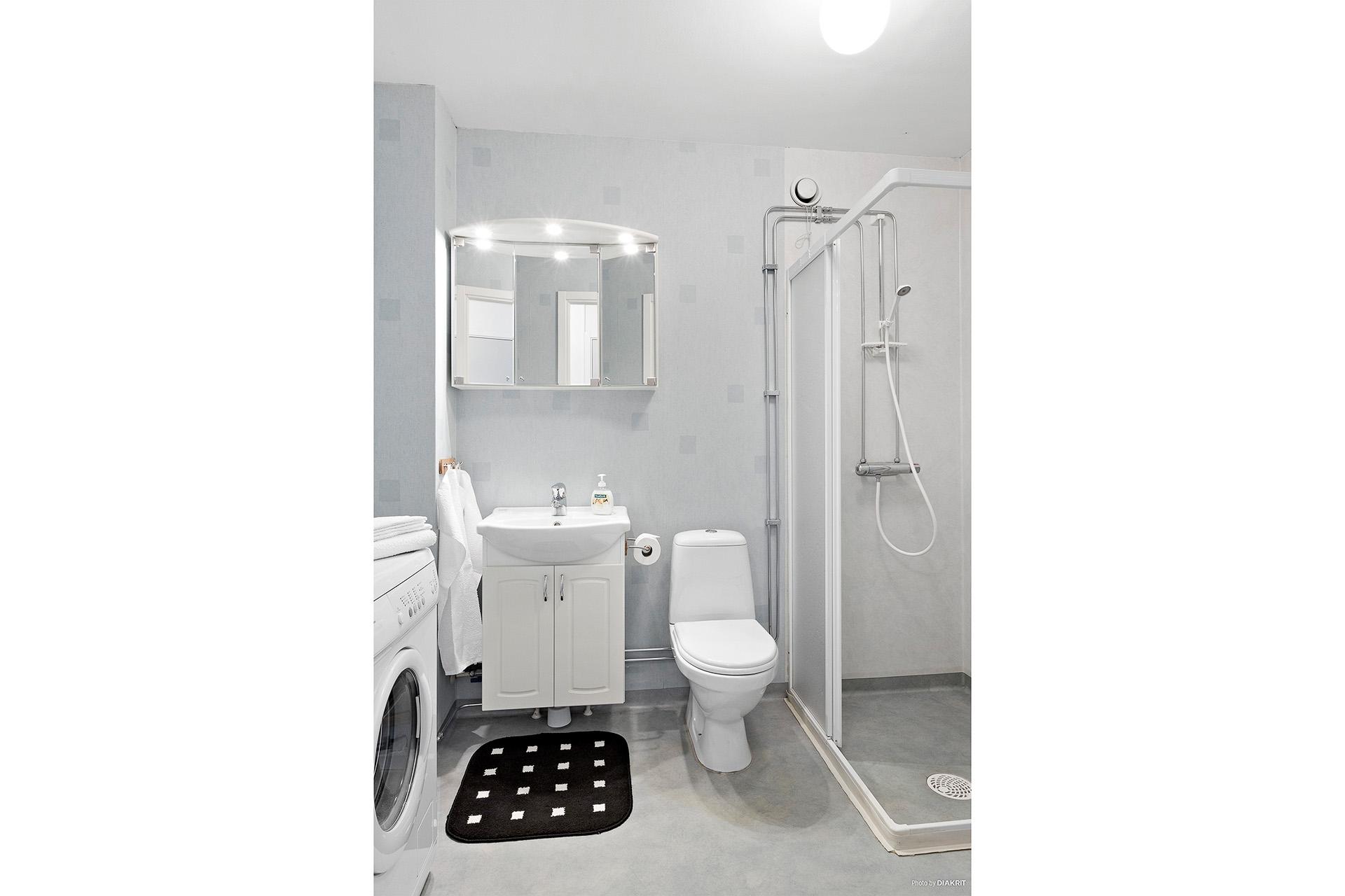Rymligt och praktiskt badrum