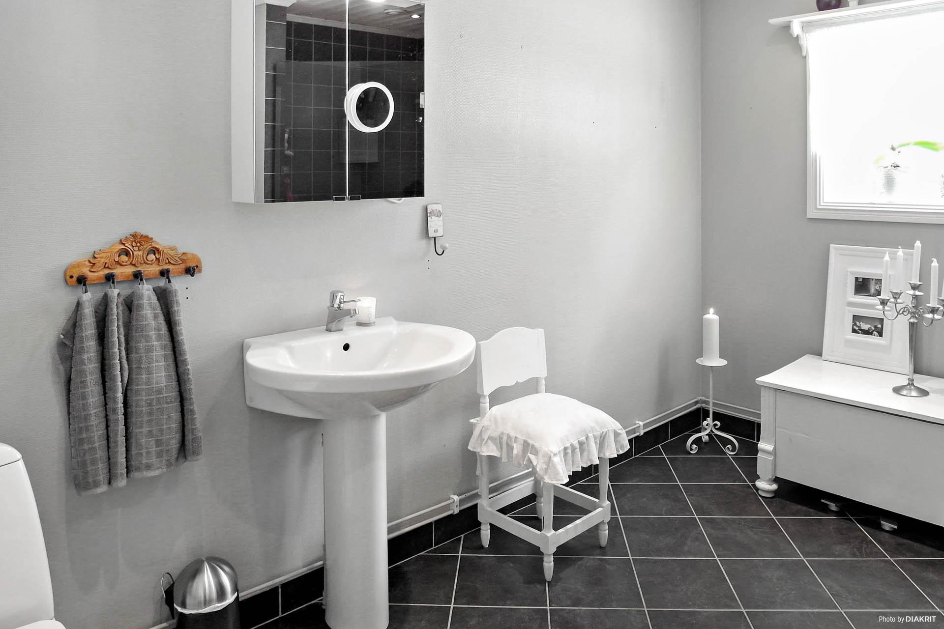 Stort och härligt badrum